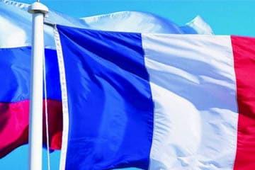 Двойное гражданство во Франции