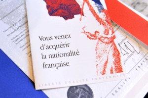 Натурализация представляет собой процедуру получения гражданства Франции для граждан России