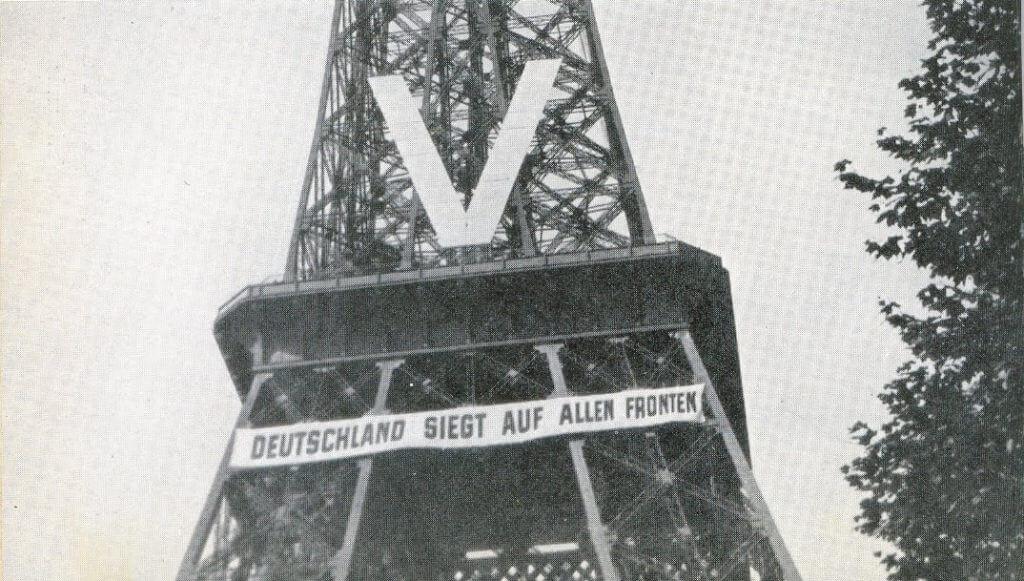 эйфелева башня оккупация