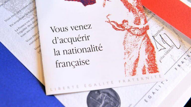 гражданство франции