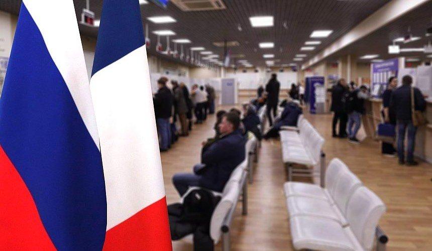 Визовый центр Франции